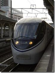 DSCN0633