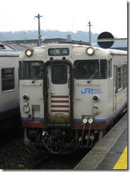 DSCN0779