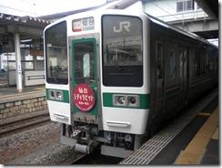 DSCN1274
