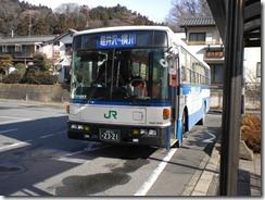 DSCN1981