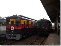 DSCN2138