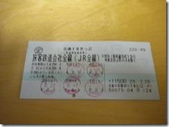 DSCN3463