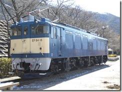 DSCN3684