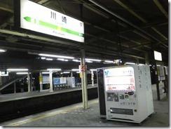 NEC_0405