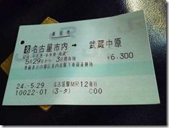 NEC_0682