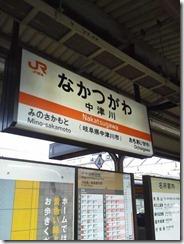 NEC_0683