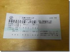 NEC_0880