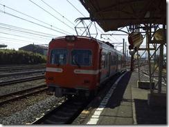 NEC_1123