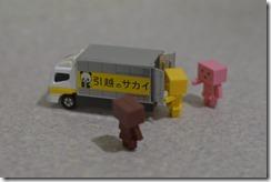 DSC_0424