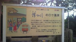 外川駅(≧▽≦)