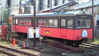 ローカル鉄道の魅力にメロメロ〜♪