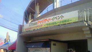 野球納め(≧▽≦)