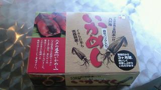 食堂車の幻メニュー!!