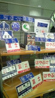 東京駅の大行列!!