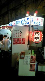 大阪きたら必ず食べるもの(≧▽≦)