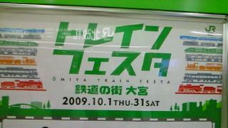 大宮→神宮球場→会社(≧ω≦)