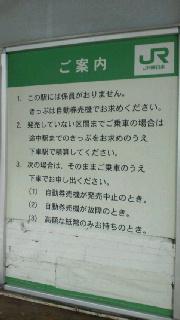 お気楽鉄分補給o(^-^)<br />  o