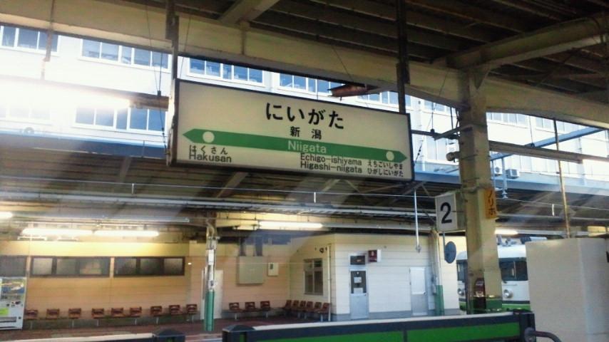 スタート地点に到着o(^-^)<br />  o